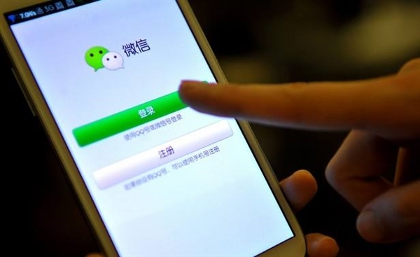女孩花4万玩游戏 将手机短信息删除母亲报警后才发现