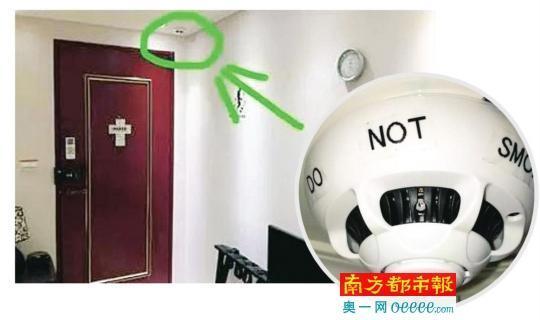 酒店电视藏摄像头 教你在酒店入住如何识别监控设备